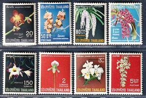 Thailand Stamp 1967 Thai Orchids 1st Series ST