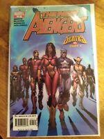 New Avengers 7 (2005) 1st Appearance App Of The Illuminati Marvel