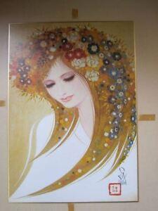 IWATA JAPANESE PAINTING Print Beauty VINTAGE Japan Frame Replica c993