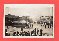 More details for kyoto street scene tram rp pc used 1928 ref q567
