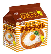 NISSIN Chicken Ramen 5meals Japanese Instant noodles NEW JAPAN Free shipping