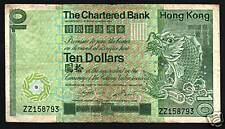 HONG KONG CHINA $10 P77 1981 *REPLACEMENT* ZZ STANDARD CHARTERED CURRENCY NOTE