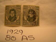 Ireland Stamp 1929 Scott 80 A5 2 Pinsm Civil Rights Catholics 2 Stamps