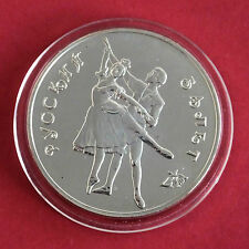 RUSSIA 1993 BALLET 3 ROUBLES 1oz SILVER PROOF