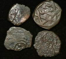 Lot X 4 Umayyad Islamic Ancient Coins - G Condition - 3gr