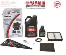 YAMAHA Yamalube Generator Tune Up Kit Oil Filter Spark Plug EF7200D/E EF6600D/DE