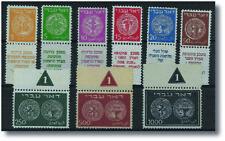 ISRAEL 1948 Doar Ivri complete set of low values tabbed umm  - 7213