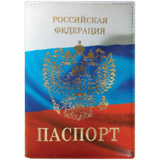 New Passport Cover Passport of the Russian Federation. 100% Leather  Russia
