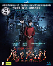 Phantom Of The Theatre Region A Blu-ray Theater English Subtitled Ruby Lin 魔宮魅影