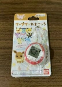 Bandai Pokemon Eevee Tamagotchi Colorful Friends ver. from Japan NEW