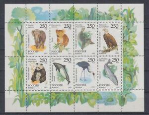 Russia 351-58 Sheetlet Panda Koala Elephant Whale Dolphin Etc. (MNH)