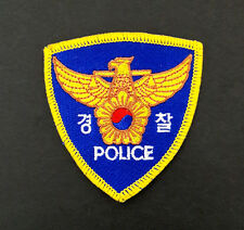 S.Korea Korean POLICE Insignia Cloth Badge Patch