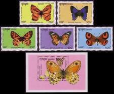Butterflies Asian Stamp Blocks