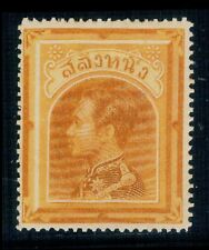 1883 Thailand Siam Stamp Solot First Issue 1 Salung Value Mint Sc#5
