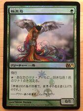 Birds of Paradise Japanese FOIL buy a box promo M11 mtg SP