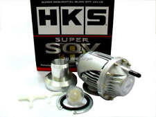 NEW HKS SSQV 3 BLOW OFF VALVE FULL SET 71007-AK001 2-5 DAYS UPS SHIPPING