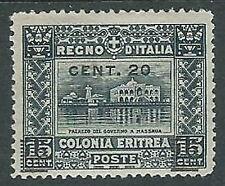 1916 ERITREA SOPRASTAMPATO 20 SU 15 CENT MH * - P4-5