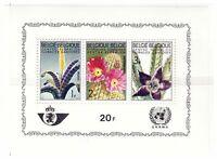 s20228) BELGIUM MNH** 1965 Flower show s/s