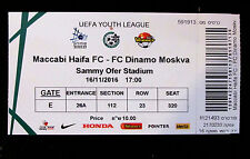 Maccabi Haifa Israel vs Dinamo Moscow UEFA Youth League U-19 Ticket 16.11.2016