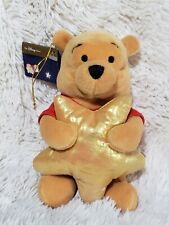 UK Disney Store Christmas Gold Star Pooh bean bag plush beanie