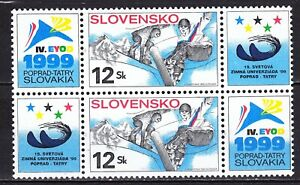 SLOVAKIA 1999 **MNH SC# 319 Block- World Winter Universiad Games,European Youth
