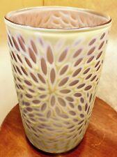 "Vintage Art Glass Battuto Vase 10.5"""