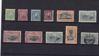 BELGIAN CONGO MOUNTED MINT AND   USED STAMPS REF R 1754