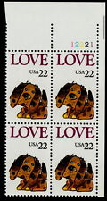 US #2202 22¢ Love UR Plate Block MNH