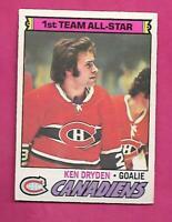 1977-78 OPC # 100 CANADIENS KEN DRYDEN  ALL STAR EX-MT CARD  (INV# C9372)