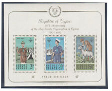 Cyprus #226a Extra Fine Never Hinged Boy Scouts Souvenir Sheet With Inverted Wmk