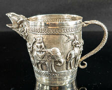 Antique English Colonial Silver Calcutta Repousse Creamer Cup Elephants Beasts