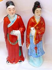 "antique vintage Chinese couple figurines, marked masterpiece, 10.25"" tall"