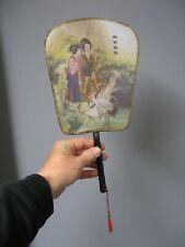 Ancien écran à main, éventail pare feu en soie. Chine fin XIXe.