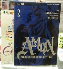 AMON - THE DARK SIDE OF THE DEVILMAN N.2 - J-POP  - SCONTO 10%
