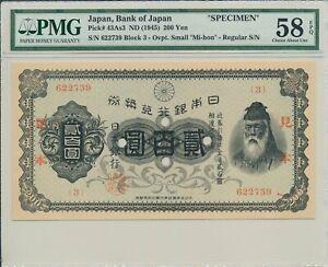 Bank of Japan Japan  200 Yen ND(1945) Specimen Small Mi-hon  PMG  58EPQ