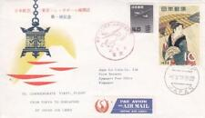 Cover: Japan, 1st Flight, Tohyo-Singapore (805)