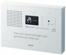 New! TOTO OTOHIME toilet sound blocker equipment YES400DR With Tracking