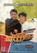 IT RUNS IN THE FAMILY 孖仔孖心肝 1990 TVB (3DVD) NON ENG SUB (ALL REGION)