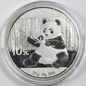2017 Chinese Silver Panda 30g .999 Silver UNC 187120B