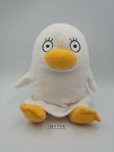 """Gintama Elizabeth B1106 Plex 2010 Plush 6"""" Stuffed Toy Doll Japan"""