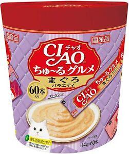 Ciao Cat Snacks Chururu Gourmet Tuna Variety 0.5 oz (14 g) x 60 Packs