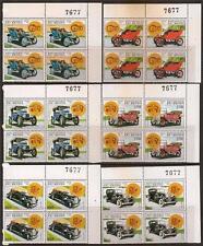 BENIN 1997 OLD CAR BLOCK OF 4 CORNER SC # 987-992 MNH