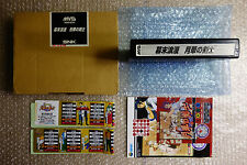 "FULL KIT Gekka no Kenshi Last Blade ""Good Condition"" NeoGeo MVS SNK Arcade Japan"