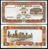 MACAU MACAO BANCO NACIONAL ULTRAMARINO 10 PATACAS 1984 AU UNC P.59e PREFIX QN
