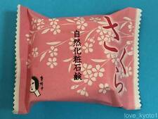 F/S Yojiya Natural Cosmetic Soap Cherry Fragrance made in Japan from Kyoto