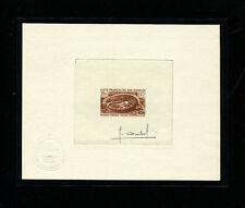 Somali Coast 1967 Reptiles Scott 309 Signed Sunken Die Artist Proof in Brown