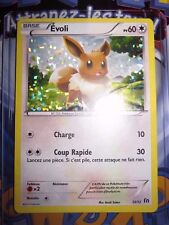 POKEMON NEUF PROMO EVOLI 12/12 2015 MACDO HAPPY MEAL MINT HOLO FRENCH NEUVE