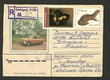 "SOVIET UNION-RUSSIA YUGOSLAVIA, SERBIA- ""R"" LETTER -ART-FAUNA-OLD CAR (13)"