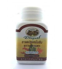 Turmeric Capsule Treatment of Flatulent Herbal Medicine Skin Health Aging