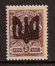 UKRAINE 1918 PODOLIEN TP. Ic OVERPRINT MI # 12 MLH